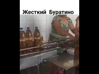 Как готовят Буратино