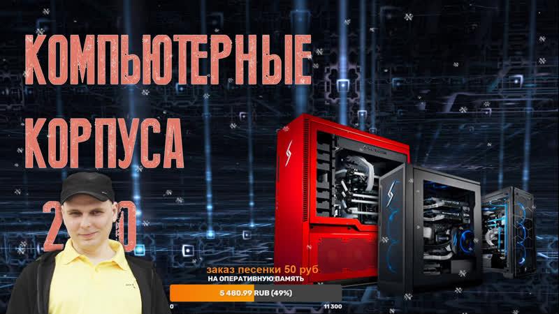 Барнаул День Города 2020 290 лет Барнаулу отмечаем