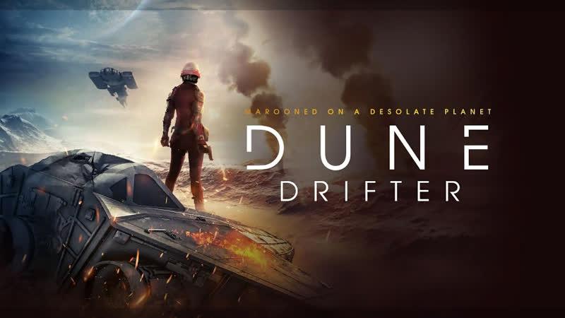 Бродяга Дюны Dune Drifter 2020 1080p