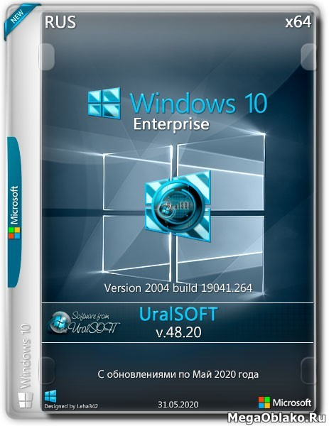Windows 10 Enterprise x64 2004.19041.264 v.48.20 (RUS/2020)