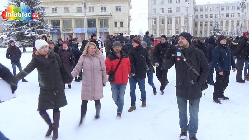 28 января Архангельск присоединился к общероссийской акции Забастовка избирателей 2018