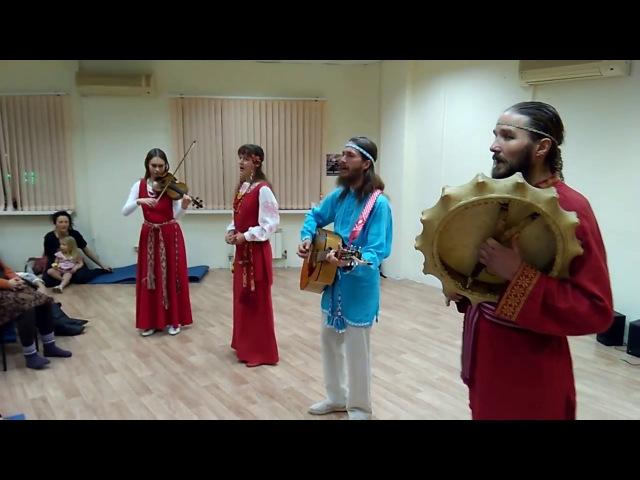 Светозар и группа АураМира - во имя любви