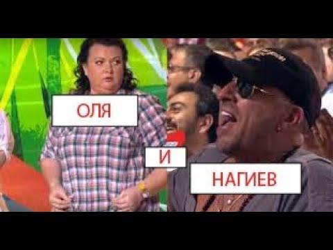 Картункова лучшее Оля открыла охоту на Нагиева Весь зал рыдал от смеха Круче камеди клаб