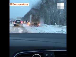 Дублер Сибирского тракта встал в гигантскую пробку
