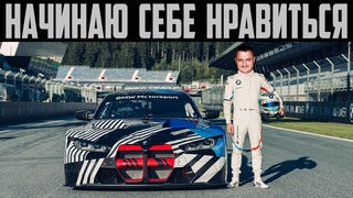 iRacing * BMW M4 GT3 * Oran Park * Fanatec dd1+Heusinkveld SPRINT+Triple Screen