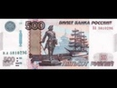 Итоги конкурса 500 рублей на киви / 2 победителя по 250 на киви