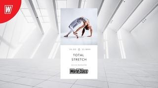 TOTAL STRETCH с Нелли Маркарян   7 августа 2020   Онлайн-тренировки World Class
