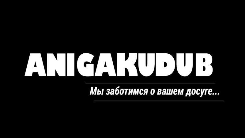 Вавилон 5 серия AnigaKuDub