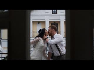 Павел и Мария | Свадебный клип | 2020