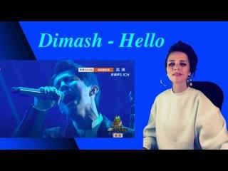 Vocal Coach Juliett Reacts to Dimash Kudaibergen - HELLO (Lionel Richie)