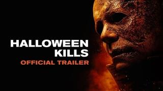 Halloween Kills - Official Trailer (horrors)