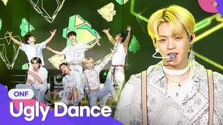 ONF - Ugly Dance | 2021 Together Again, K-POP Concert (2021 다시함께 K-POP 콘서트)