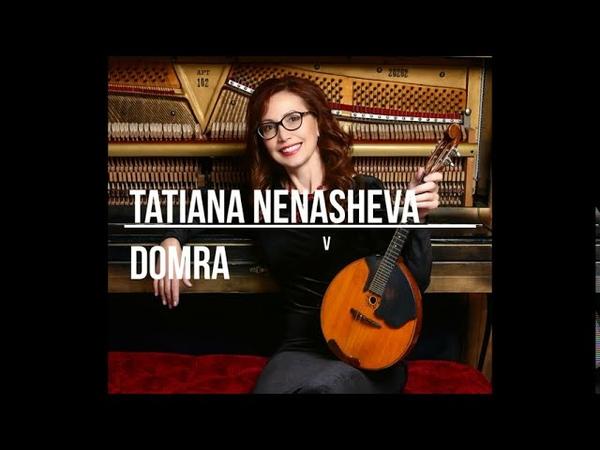 Tatiana Nenasheva domra A Vivaldi Concerto in C major Op 425 III movement