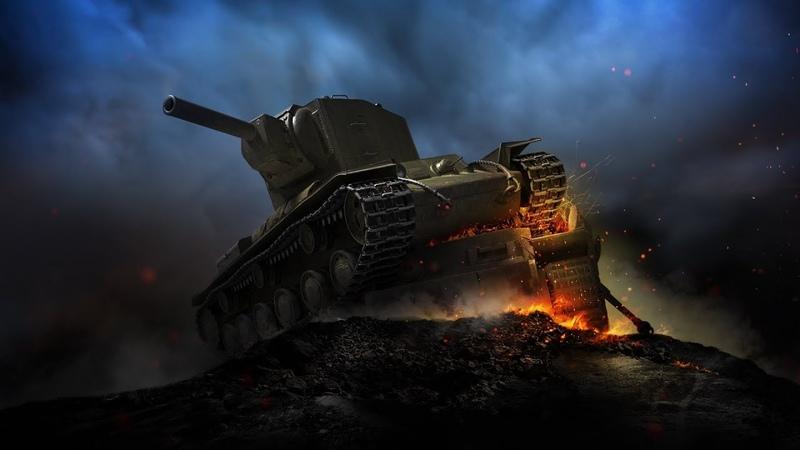 World of Tanks - Новый АКК!Прохожу рефералку)