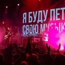 Евгений Овчаров фотография #24