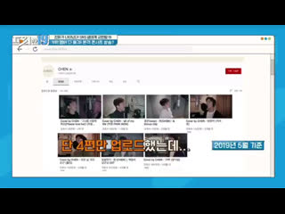 Chen tv show