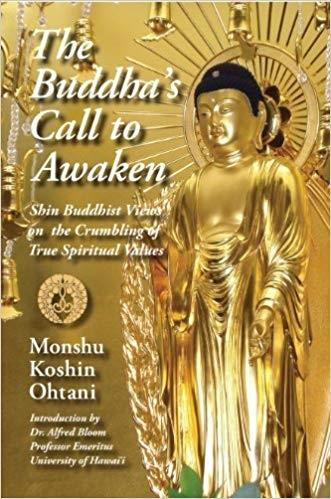 The Buddha's Call to Awaken