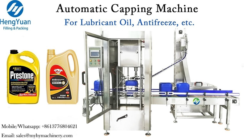 Automatic Fetching Lid Capping Machine 1 Liter Lubricant Anti freeze Coolant Barrel Mouth Sealer