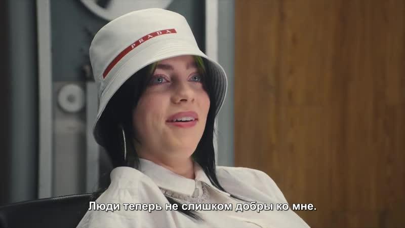 Билли Айлиш отвечает на вопросы ИИ для Vogue Русские субтитры