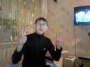 Личный фотоальбом Сашы Губнова