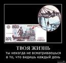 Фотоальбом Любы Шевченко
