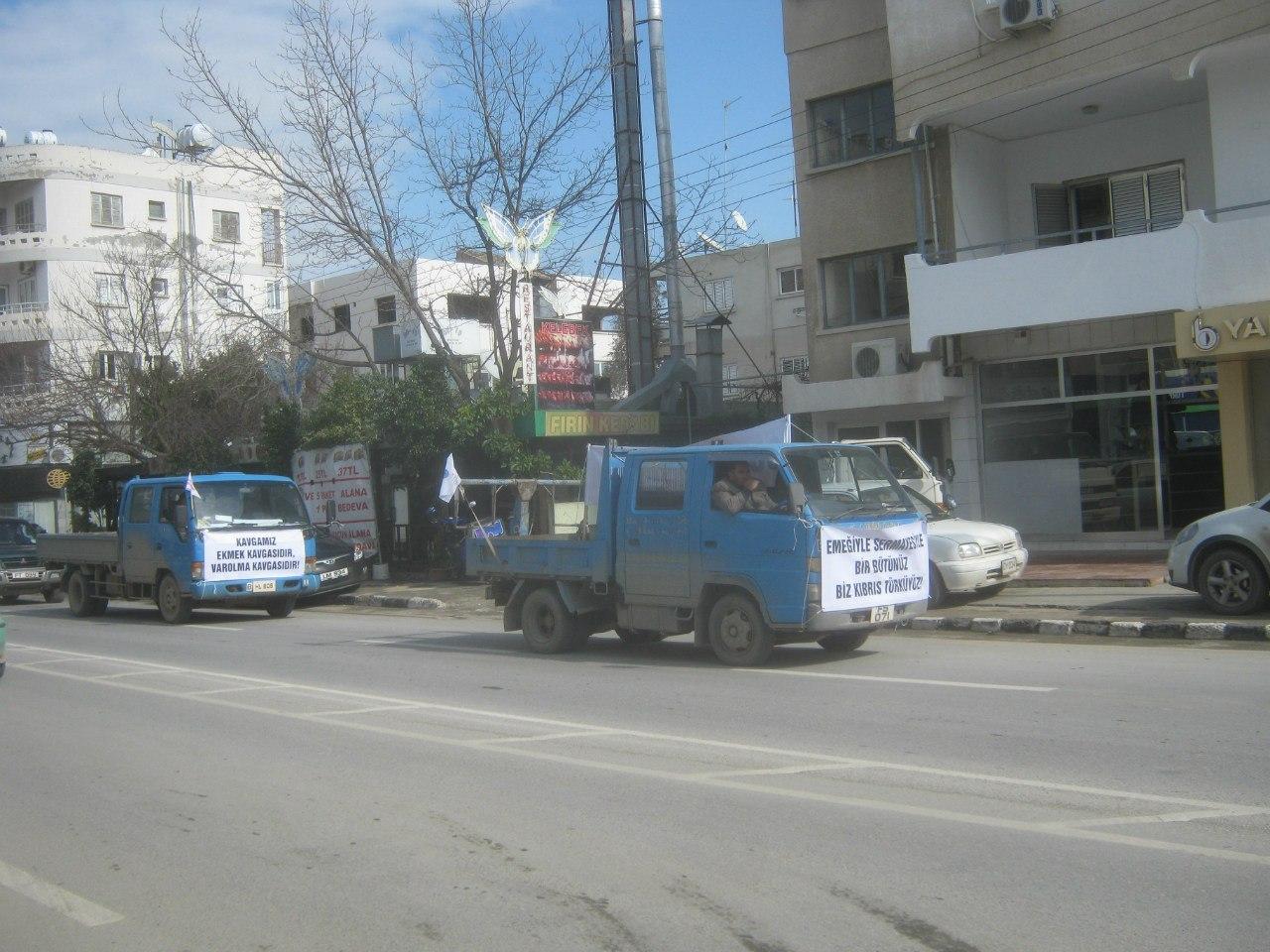 Турки протестуют против турков