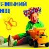 """Детский Клуб в Истре """"Маленький Принц"""""""