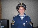 Личный фотоальбом Александра Веревкина