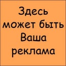 Фотоальбом Андрея Машкова