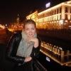 Фото Наталии Терёшиной ВКонтакте
