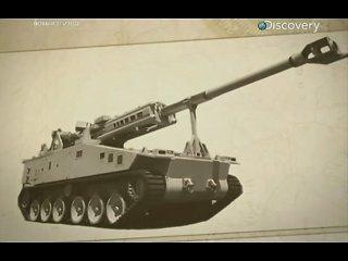 Запредельное оружие Ultimate Weapons 6 серия Тяжелый металл