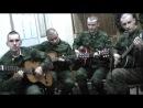 Армейские песни под гитару-Бумер,Taxi,Metallica - Master of pupets,Сектор Газа-Домой