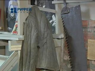 Дежурный по городу. 10. 10.2010. Краснокамск