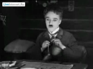 Ч. Чаплин - Танец булочек