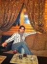 Фотоальбом Ali Kodat