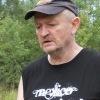 Личная фотография Григория Рейнина ВКонтакте