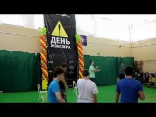 День жонглера 2011. Endurance fix