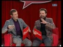Real Comedy - Дуэт имени Чехова - Новые дорожные знаки