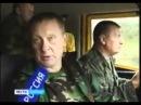 Карелия Трофи 2011, репортаж Вести Россия