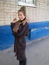 Фотоальбом Иры Гончаровой