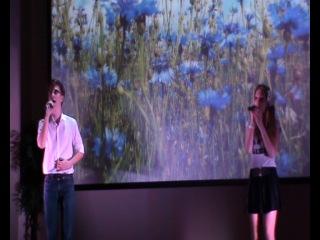 Александра Ряскина и Юрий Редикульцев - At The Begining