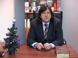Новогоднее видеопоздравление от Президента Группы компаний ННПЦТО