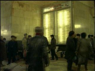 Chantal Akerman - 1993 - D'Est