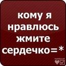 Фотоальбом человека Елизаветы Бакеевой