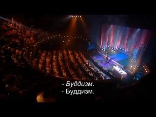 Джимми Карр - На концерте [2008] Русские субтитры