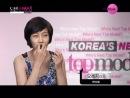 Топ-модель по-корейски 1 сезон 8 серия (под водой)