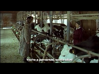 Одинокая корова плачет на рассвете / a lonely cow weeps at dawn / chikan gifu musuko no yome to... (2003)