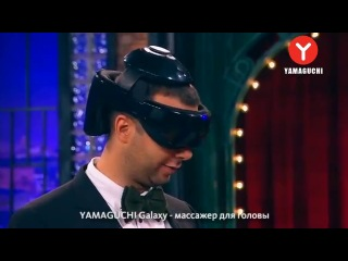 "YAMAGUCHI Galaxy в телешоу ""Вечерний Ургант"", 4 марта"