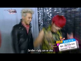 130927 l.joe & niel mc @ music bank (рус.саб.)