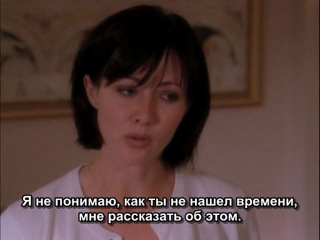 Charmed 1x04 - Dead Man Dating (Eng/Rus Sub)